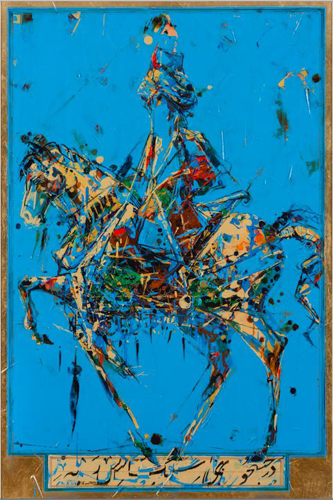 IN THE SEARCH OF FIRESTONE 1 2018 Shahriar Ahmadi SHOLEH ABGHARI art gallery Acrylic and Gold leaf on canvas 100 x 150 cm