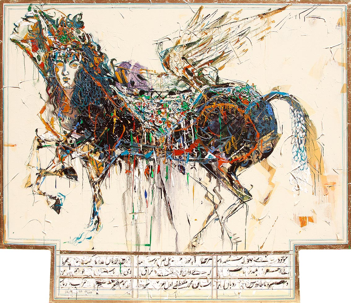 "Shahriar-Ahmadi Raptur of ""Boragh"" from the Meraj Series sholeh abghari art gallery marbella"
