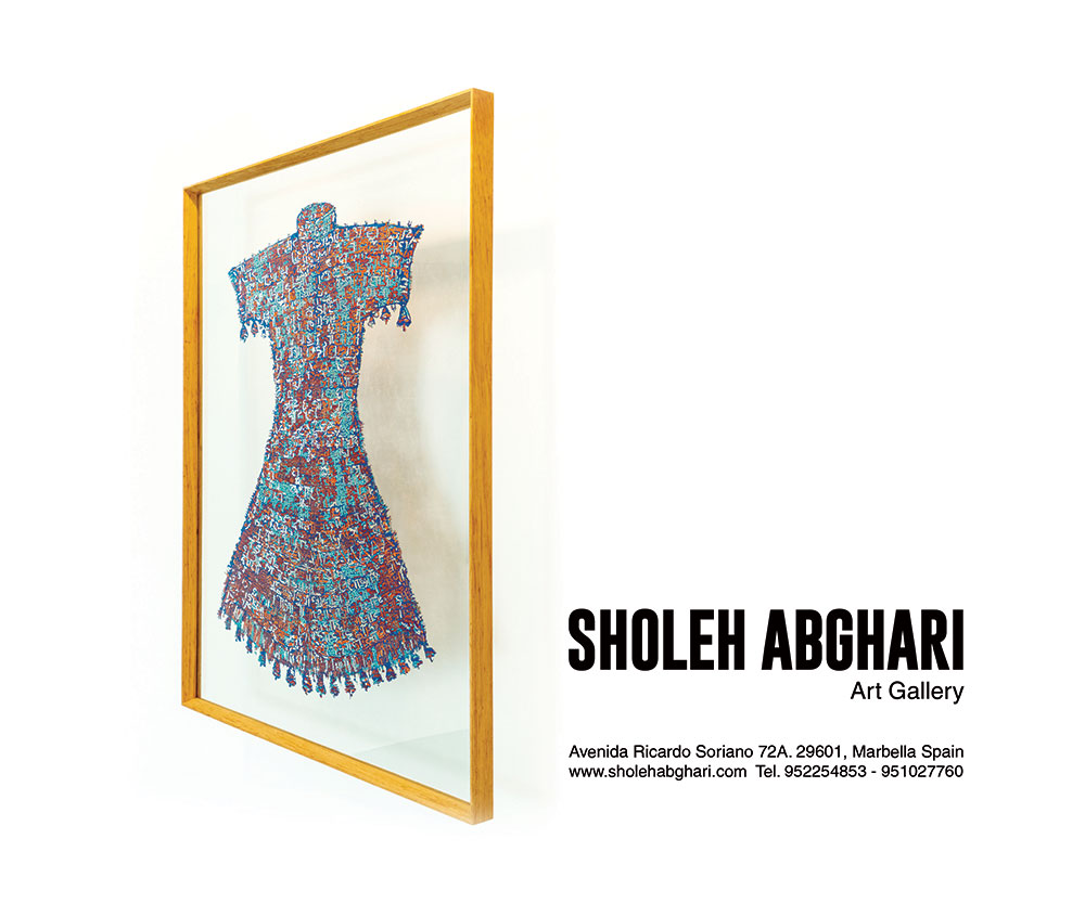 art gallery in marbella middle easter contemporary art sholeh abghari